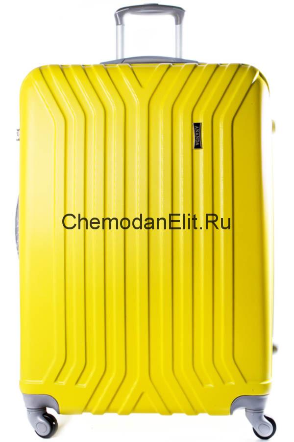 Желтый чемодан купить недорого