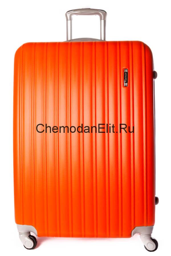 Где в Москве в интернете купить чемодан