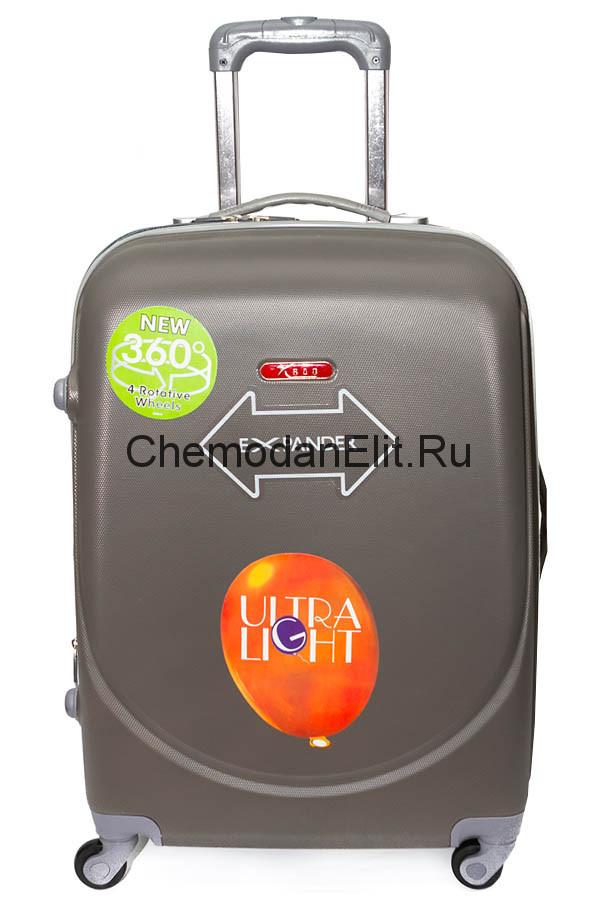 Купить большие чемоданы недорого