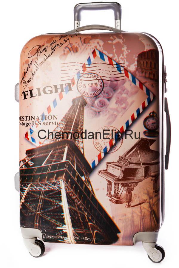 Набор чемоданов купить в Москве недорого