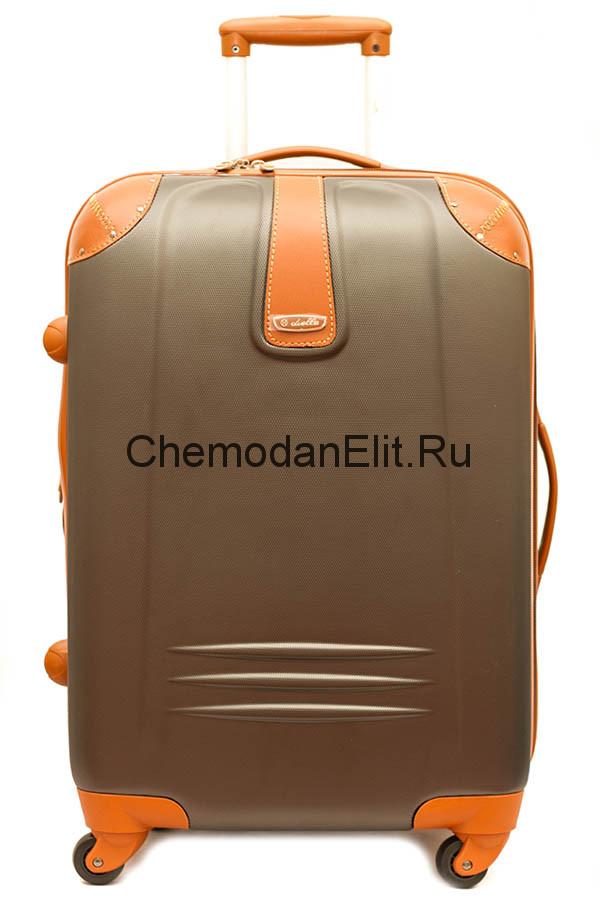 Купить чемодан на 2 колесах в Москве интернет магазин