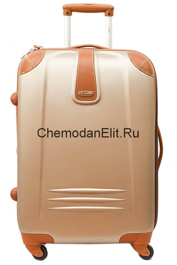 Купить чемодан на колесах в Москве интернет
