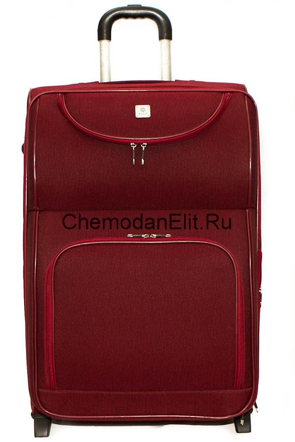 Купить чемодан на колесах недорого интернет