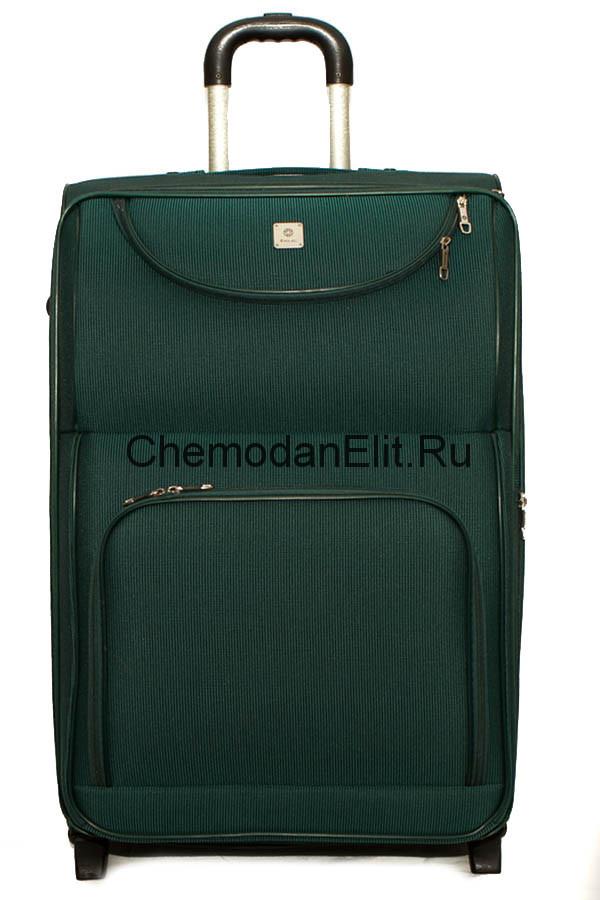 Купить чемодан недорого в Москве интернет