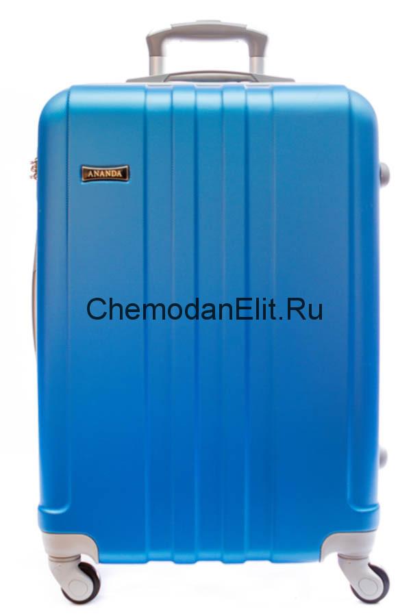 Яркий чемодан купить недорого