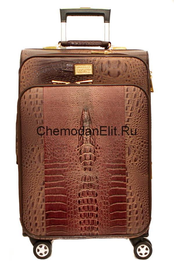 Купить чемодан в Москве онлайн